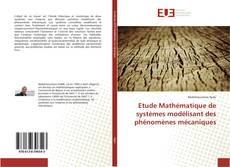 Обложка Etude Mathématique de systèmes modélisant des phénomènes mécaniques