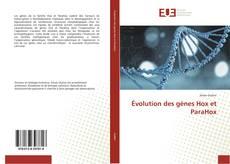 Copertina di Évolution des gènes Hox et ParaHox