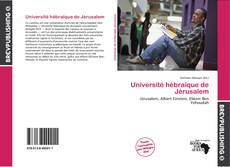 Обложка Université hébraïque de Jérusalem