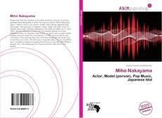 Bookcover of Miho Nakayama