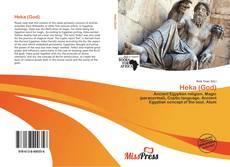 Bookcover of Heka (God)