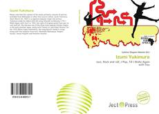 Buchcover von Izumi Yukimura