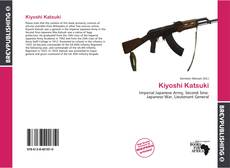 Обложка Kiyoshi Katsuki