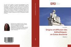Origine et diffusion des bibliothèques en Grèce Ancienne的封面