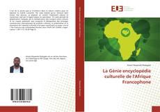 Portada del libro de La Génie encyclopédie culturelle de l'Afrique Francophone