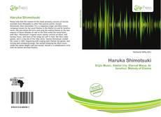 Capa do livro de Haruka Shimotsuki