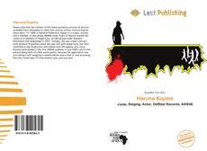 Buchcover von Haruna Kojima