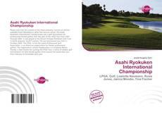 Copertina di Asahi Ryokuken International Championship