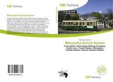 Bookcover of Mimasaka-Ochiai Station