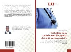 Evaluation de la contribution des Agents de Santé communautaire的封面