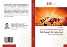Évaluation des Politiques Publiques Internationales的封面