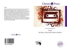 Bookcover of Azu