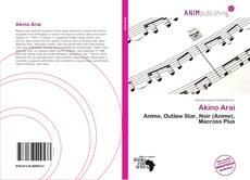 Bookcover of Akino Arai
