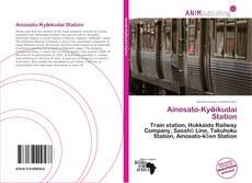 Ainosato-Kyōikudai Station的封面
