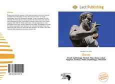 Buchcover von Geras