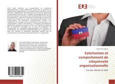 Portada del libro de Satisfaction et comportement de citoyenneté organisationnelle