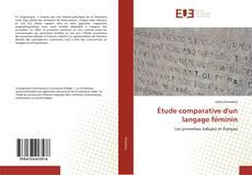 Capa do livro de Étude comparative d'un langage féminin