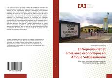Bookcover of Entrepreneuriat et croissance économique en Afrique Subsaharienne