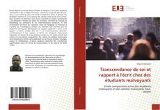 Transcendance de soi et rapport à l'écrit chez des étudiants malvoyants kitap kapağı