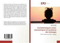 Обложка Caractéristiques socio-économiques et sanitaires des ménages