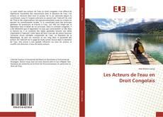 Обложка Les Acteurs de l'eau en Droit Congolais
