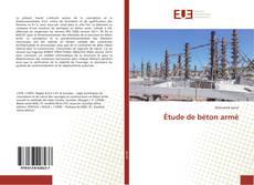 Bookcover of Étude de béton armé