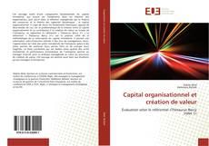 Bookcover of Capital organisationnel et création de valeur