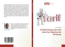 Обложка Problématique du tarif dans les hôpitaux de Kinshasa