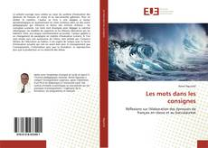 Capa do livro de Les mots dans les consignes