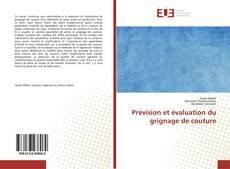 Обложка Prévision et évaluation du grignage de couture