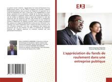 Bookcover of L'appréciation du fonds de roulement dans une entreprise publique