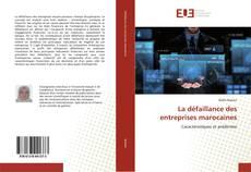 La défaillance des entreprises marocaines的封面