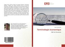 Обложка Terminologie économique