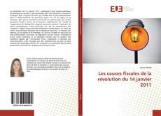 Обложка Les causes fiscales de la révolution du 14 janvier 2011