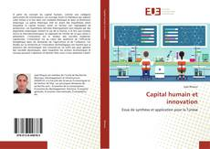 Bookcover of Capital humain et innovation
