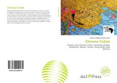 Bookcover of Chinese Cuban
