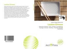 Laotian Chinese kitap kapağı