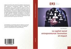 Обложка Le capital social entrepreneurial: formation et impact
