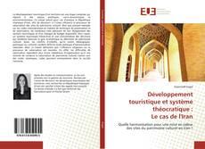 Développement touristique et système théocratique : Le cas de l'Iran的封面