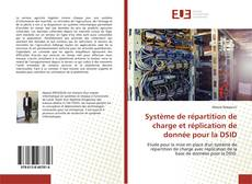 Système de répartition de charge et réplication de donnée pour la DSID的封面