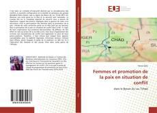 Femmes et promotion de la paix en situation de conflit的封面