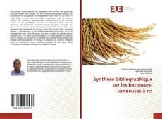 Synthèse bibliographique sur les batteuses-vanneuses à riz的封面