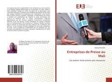 Entreprises de Presse au Mali的封面