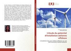 Обложка L'étude du potentiel d'installation éolienne offshore