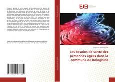 Capa do livro de Les besoins de santé des personnes âgées dans la commune de Bologhine