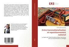 Portada del libro de Entre transnationalisation et repositionnement national