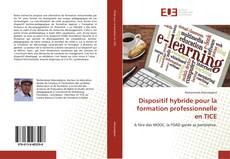 Couverture de Dispositif hybride pour la formation professionnelle en TICE