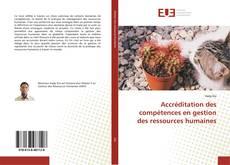 Couverture de Accréditation des compétences en gestion des ressources humaines