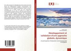 Développement et validation d'une approche globale, dynamique的封面