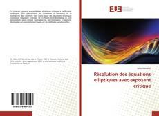 Résolution des équations elliptiques avec exposant critique的封面
